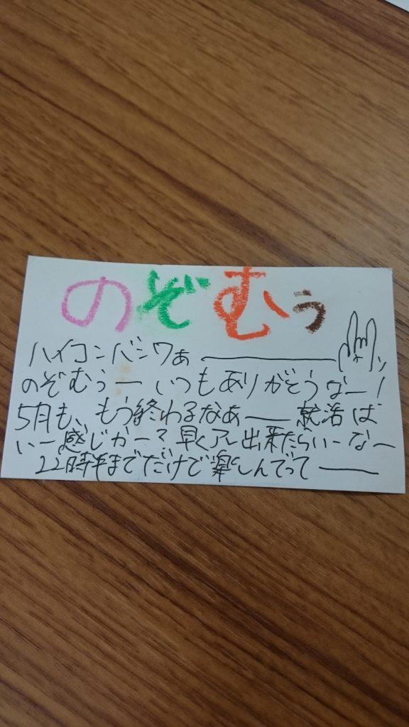 DSC_2397